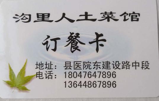 477823725743417234_副本.jpg