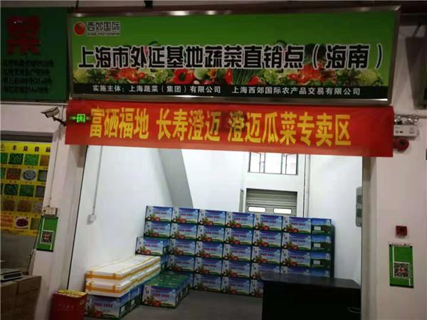 产品销售区