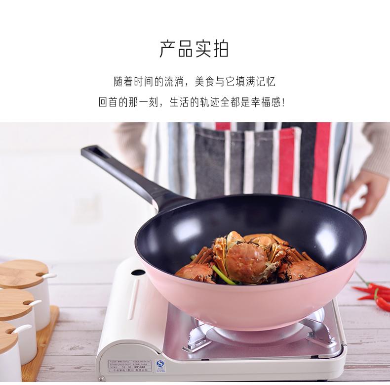 粉色炒锅详情页_09.jpg