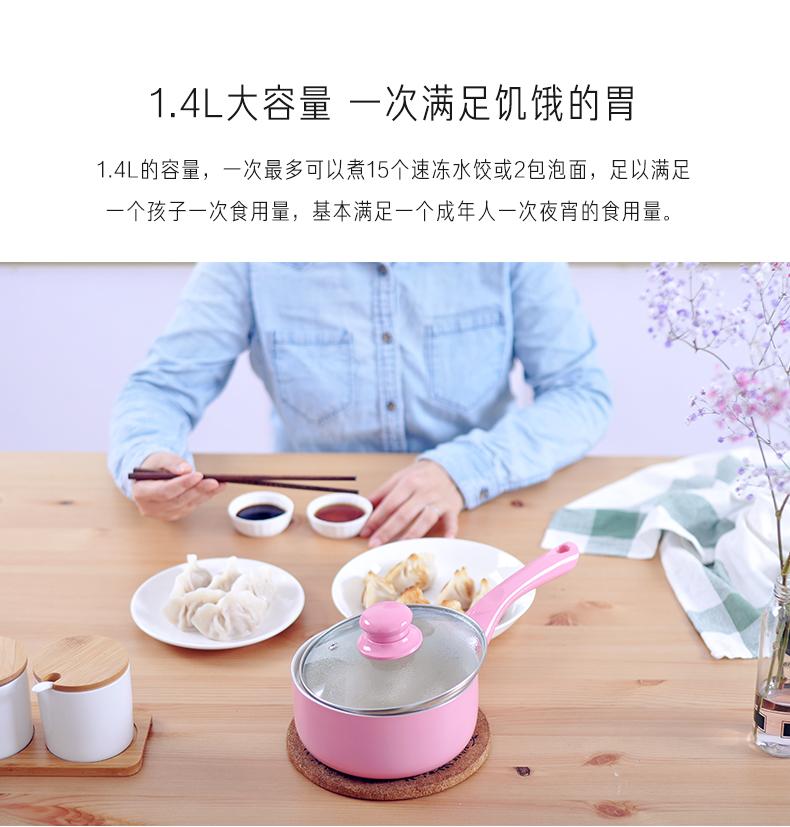粉色奶锅详情页_07.jpg
