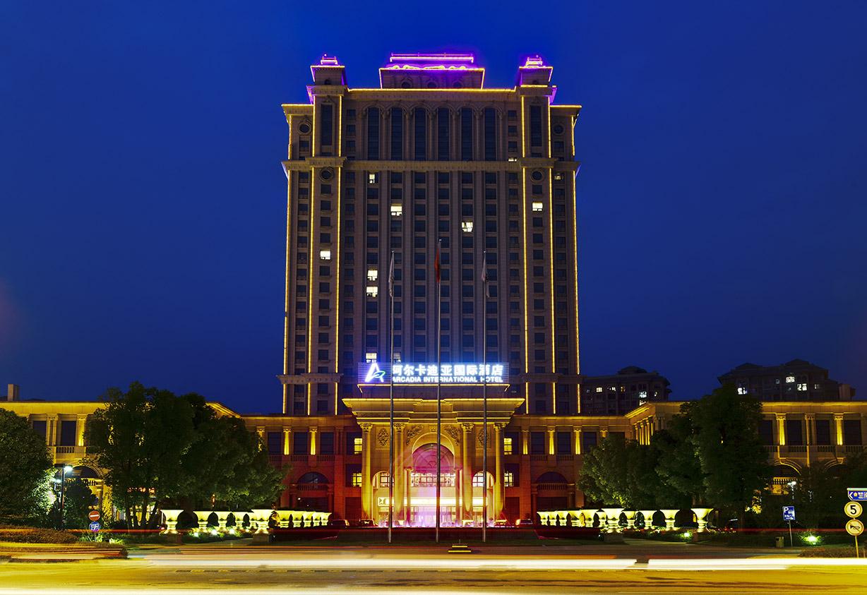 阿尔卡迪亚酒店拍摄