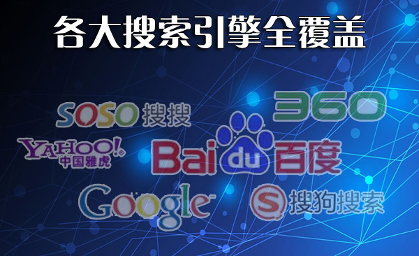 竞博JBO网站建设,竞博JBO做网站,竞博JBO网站优化,竞博JBO网站推广