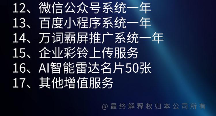 默认文件1597596395676_3.jpg