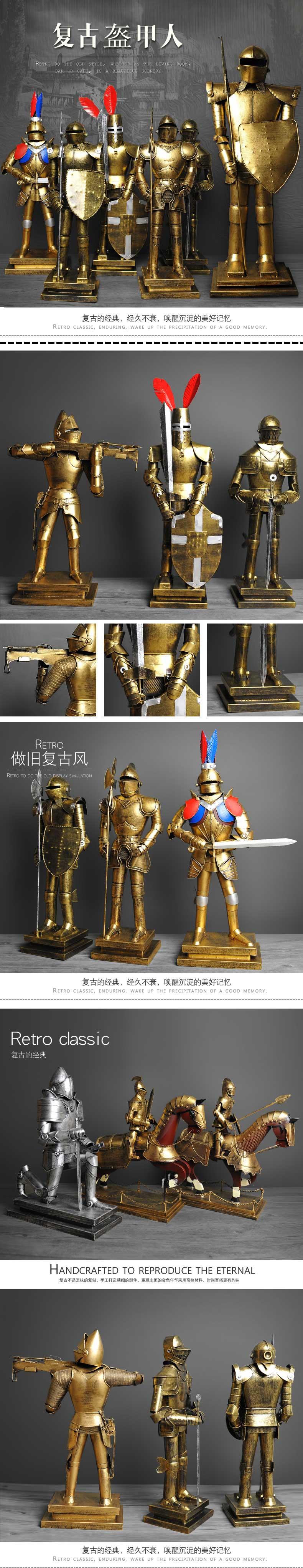 欧式中世纪罗马盔甲人士兵模型 复古铁皮武骑士摆件工艺品