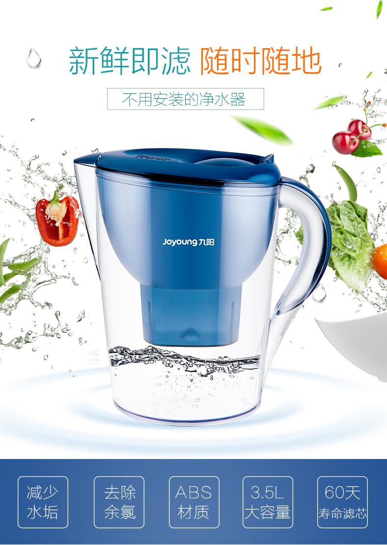 家用小型净水器价格_净水壶滤水壶-小型净水器-商城-上海云灏物联网科技有限公司