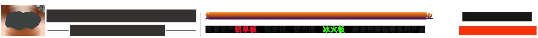 安徽惠中铝单板