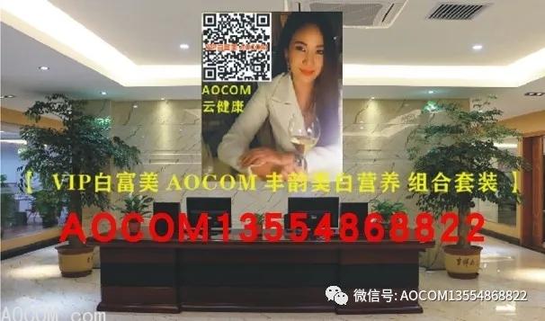 AOCOM云健康大数据1_wps图片.jpg