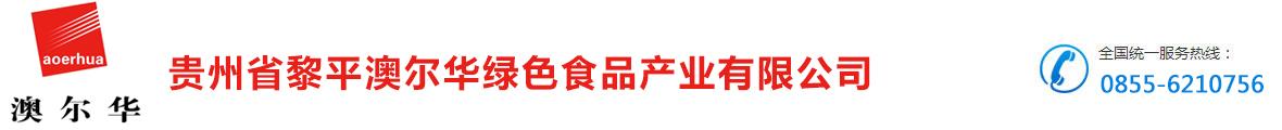 永利国际402娱乐官网