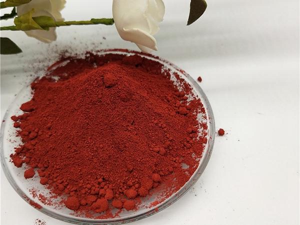 氧化鐵紅190