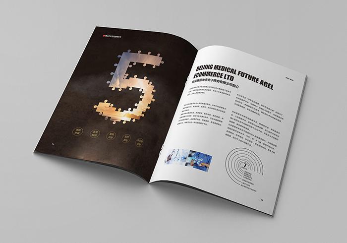 公司画册印刷前打印样本费用