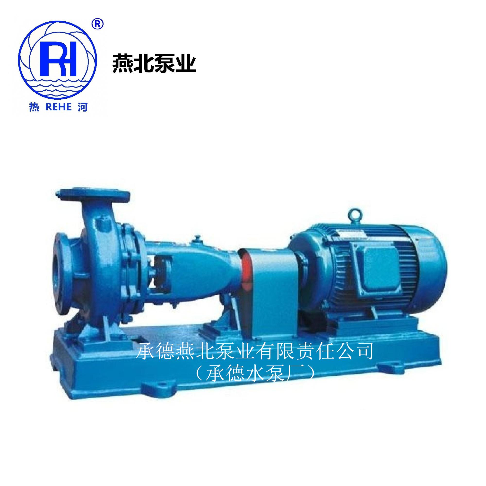 IS(R)单级单吸离心泵