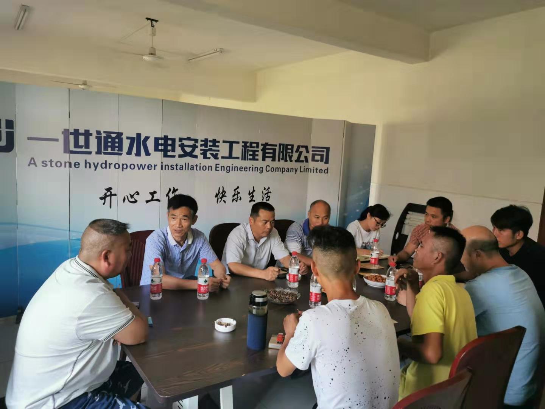 """2019年复鸿蒙树退军人""""建军节""""座谈会"""