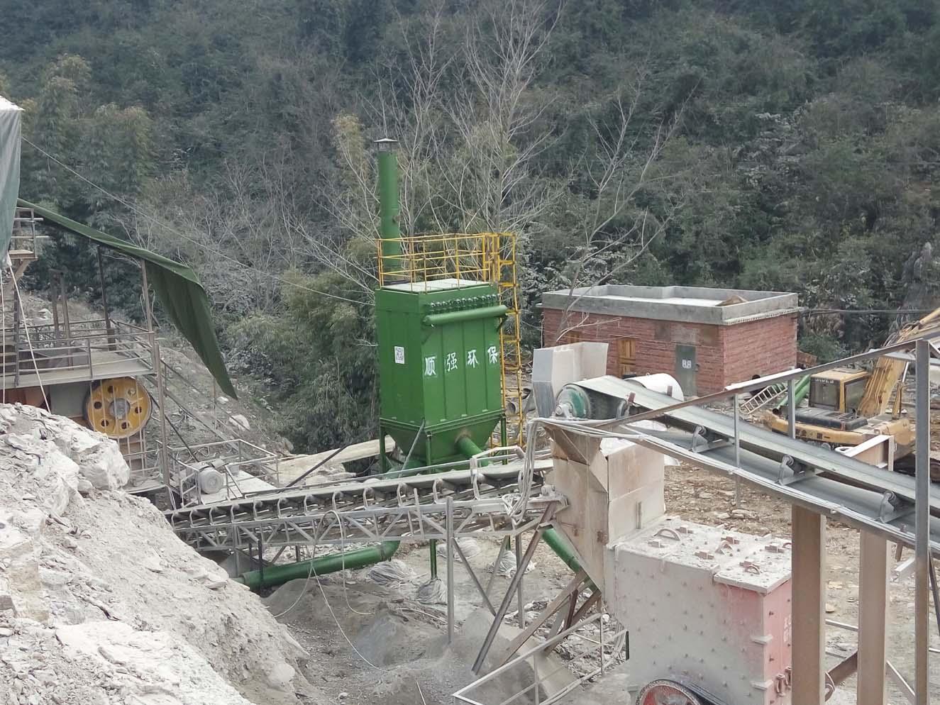 重庆长寿区非煤矿山环保整治项目