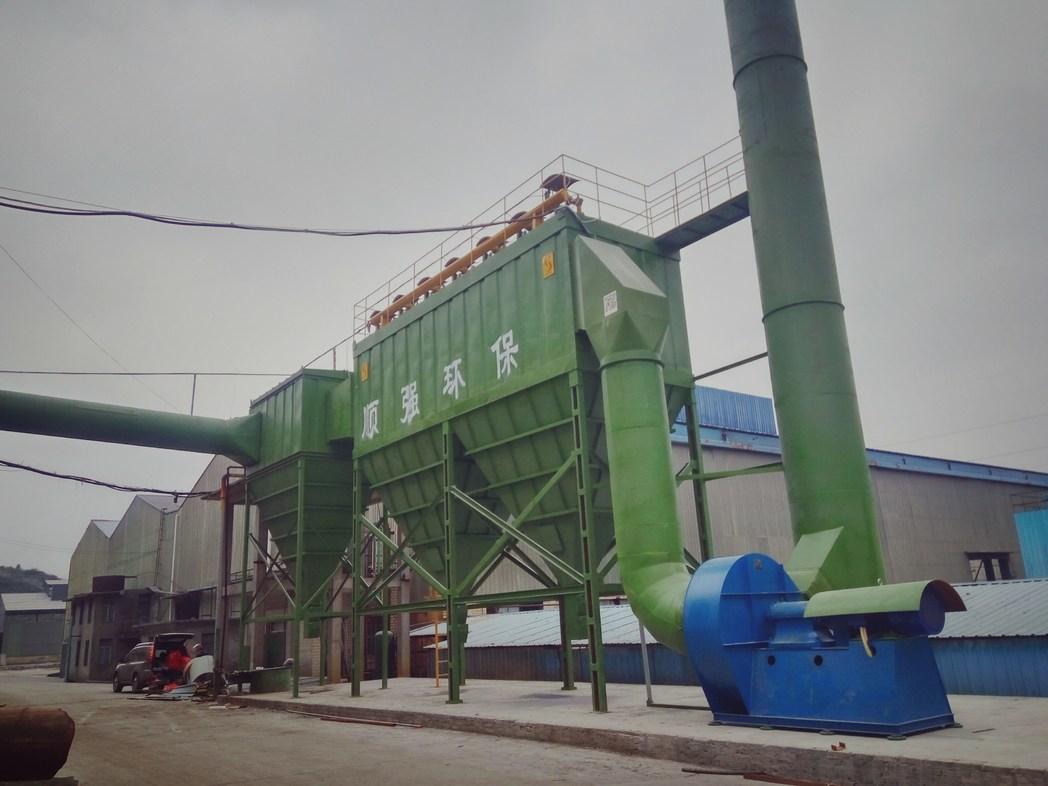 贵州力美铝业熔炼炉烟气治理