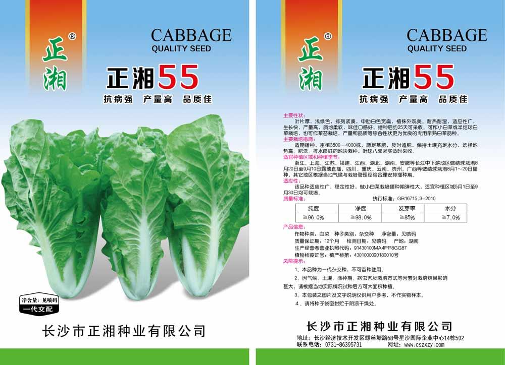 亚虎app网页版快菜白菜亚虎国际 唯一 官网