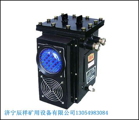 矿用声光语音报警器-防爆电器-产品展示-单体支柱||防