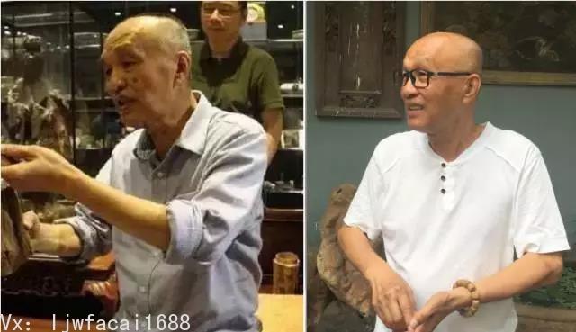 海南沉香收藏协会会长
