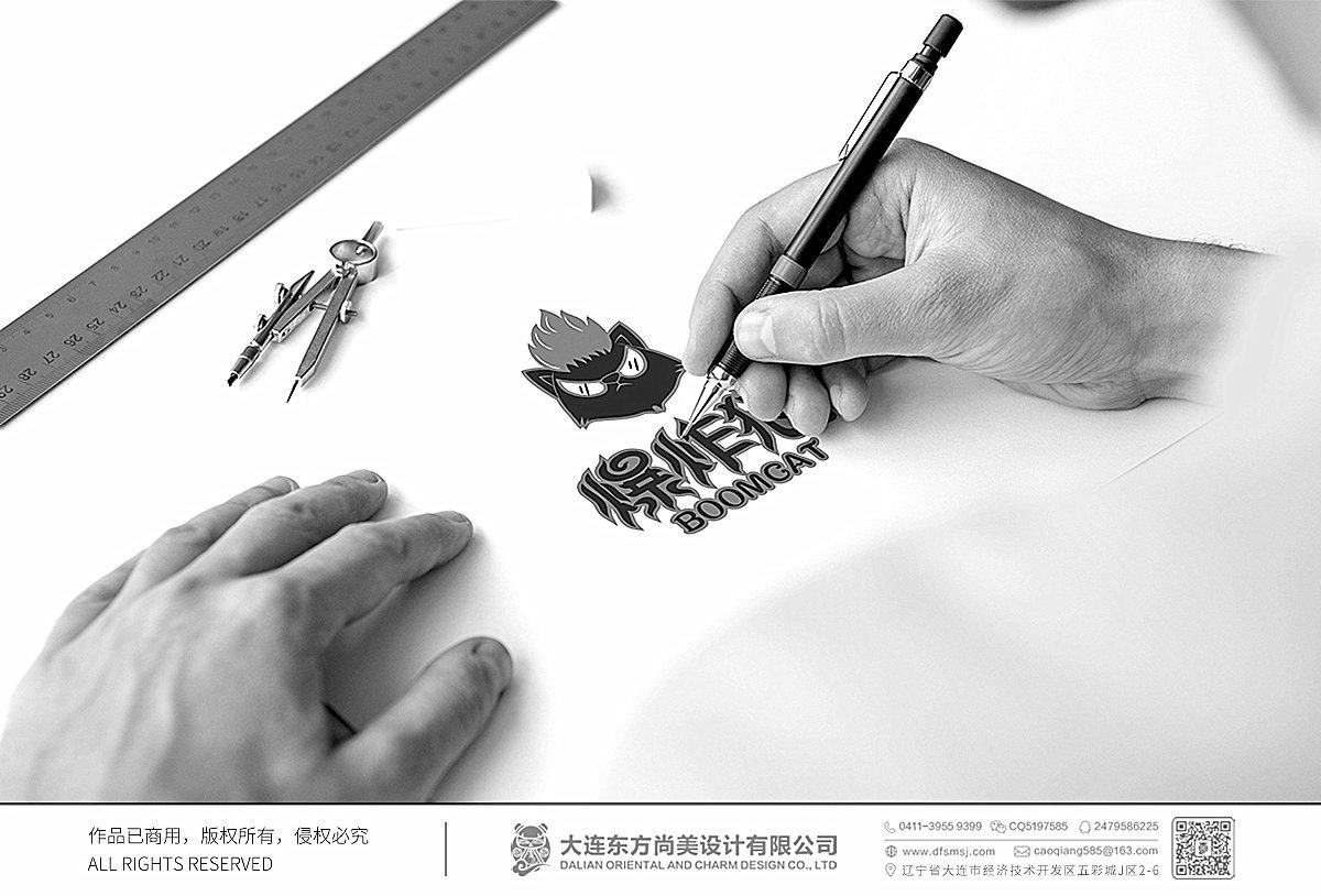 爆炸貓卡通LOGO設計_食品卡通標志設計_大連卡通LOGO設計