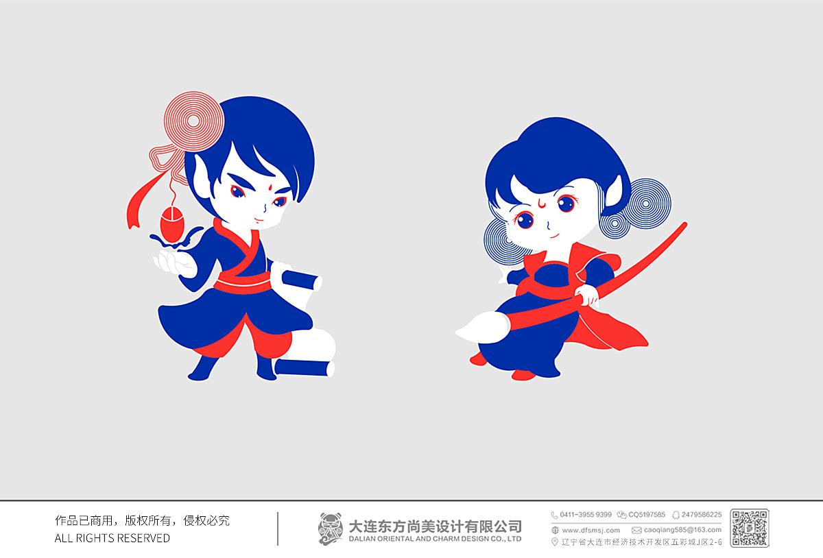 東方尚美_卡通設計_卡通形象設計_品牌形象