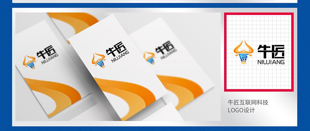 顏色修改版-企業標志-1-_16.jpg