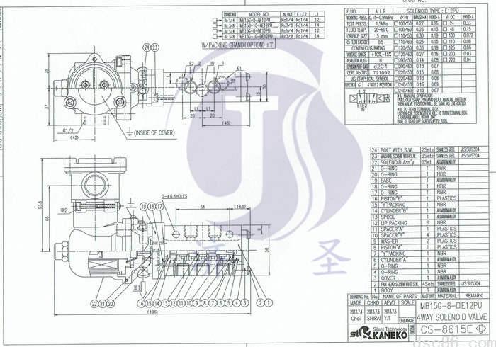 MB15G-8-AE12PU产品图纸_副本.jpg