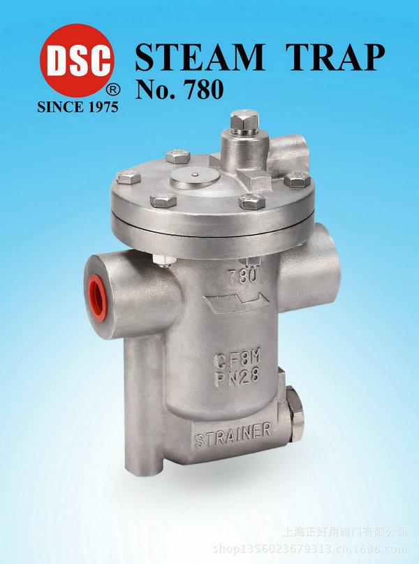 DSC-780倒筒式蒸汽疏水阀