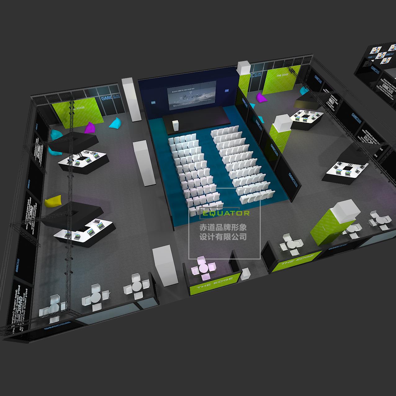 全球移动互联网大会展台设计方案