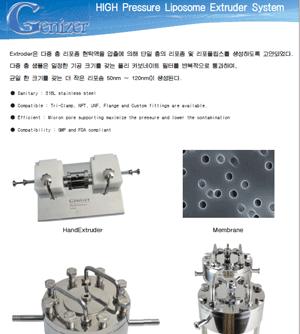 韩国代理对Genizer高压均质机的介绍3.png