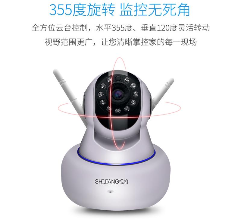V380 红外监控 1080P无线高清手机远程插卡 双向语音对讲360度旋转