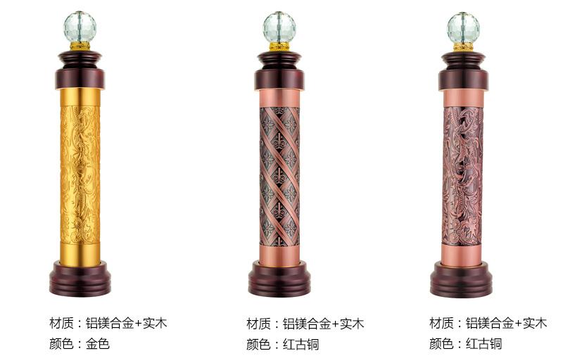 起頭詳情1870.jpg