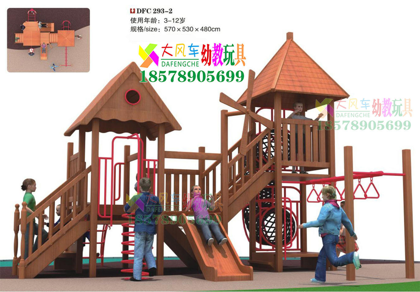 黄花梨木实木滑梯广西南宁幼儿园家具厂玩具厂