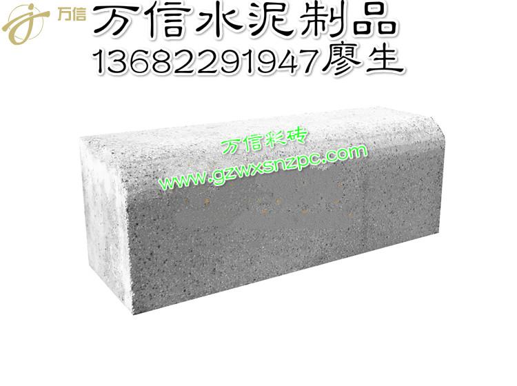 50長18高15厚水磨側石.jpg