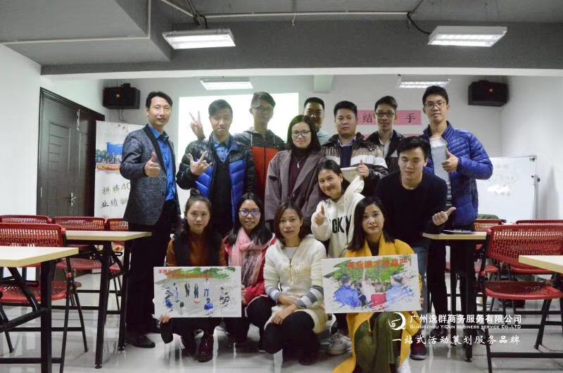 2017.11.22~23广东隆之源销售突破项目