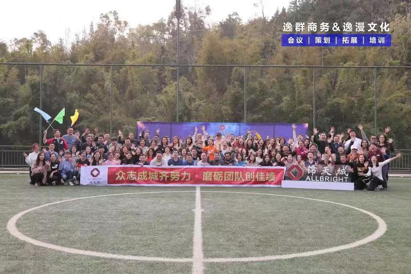 20190119锦天城