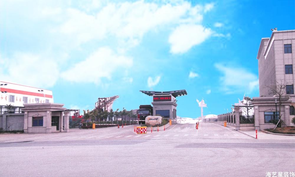 2010年12月30日竣工(码头总面积十二万平方米)钦州港三枫码