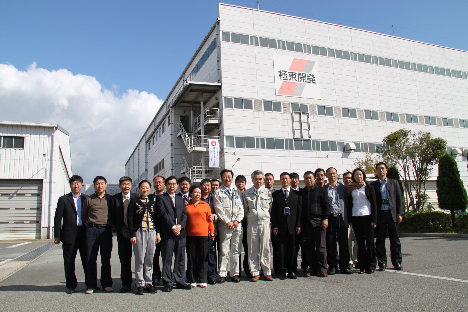 考察学习日本极东工业