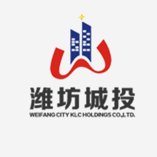 潍坊高新城市投资有限公司