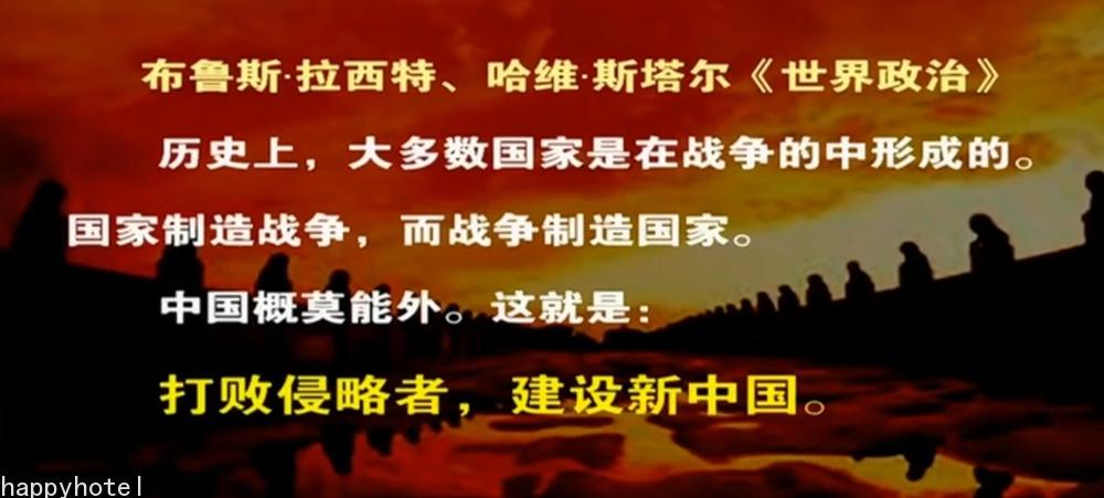 打败侵略者建立新中国.jpg