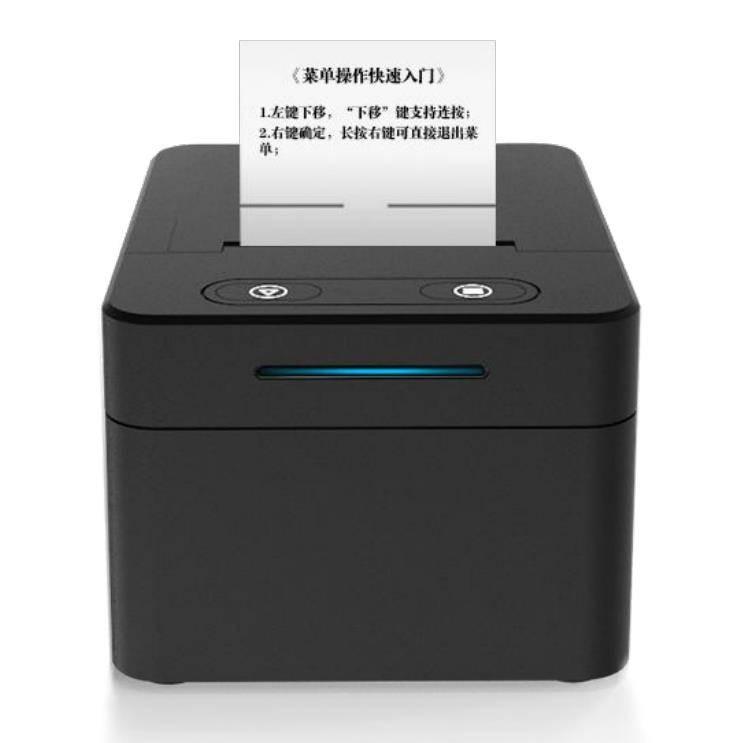 GPRS/WIFI打印机