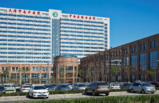 天津医科大学南开临床学院