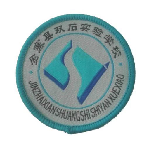 金寨县双石实验学校