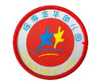 瑶海金华幼儿园
