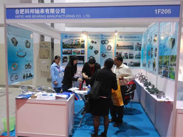 2014年上海軸承展覽會