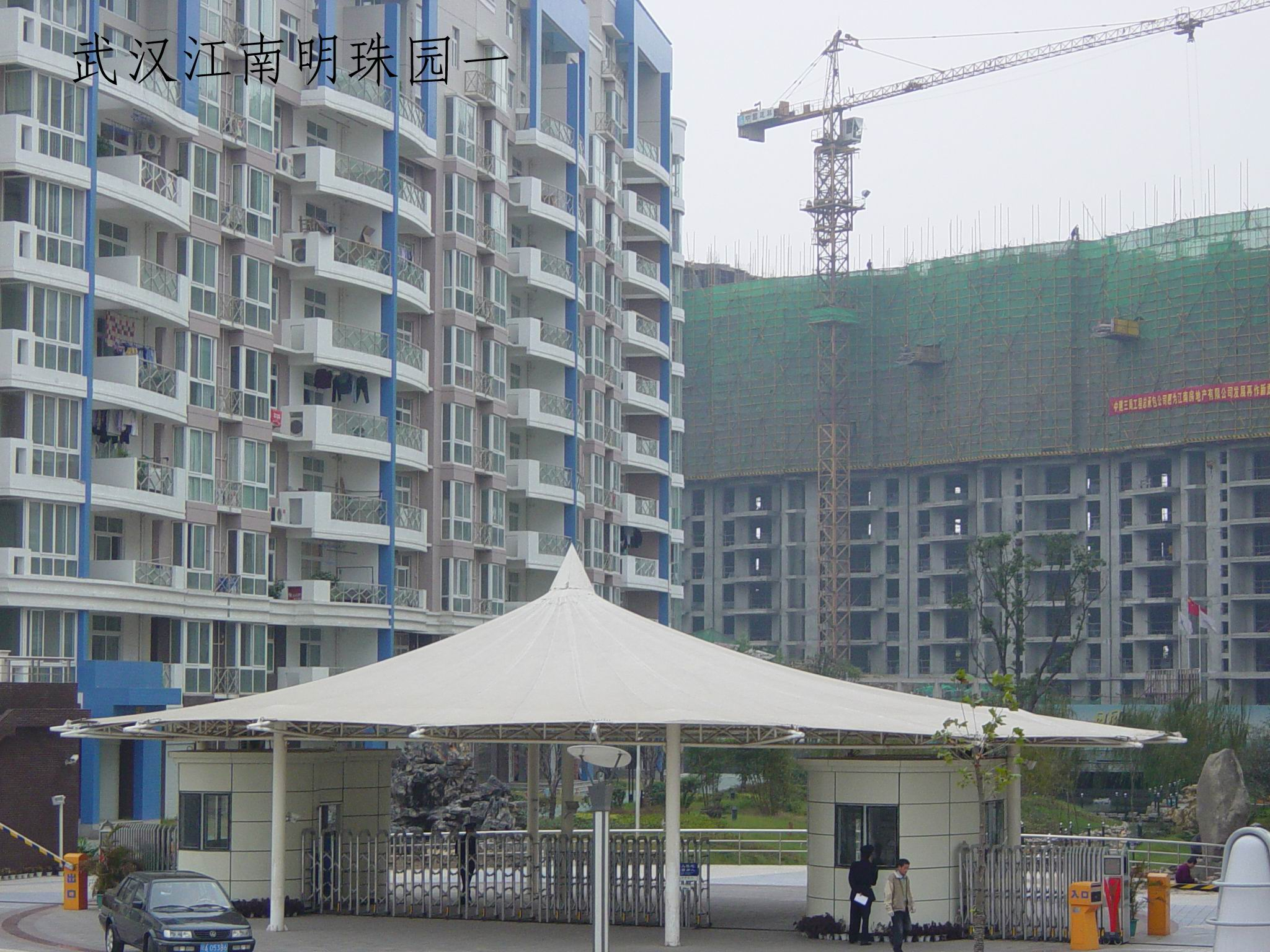 武汉江南明珠苑