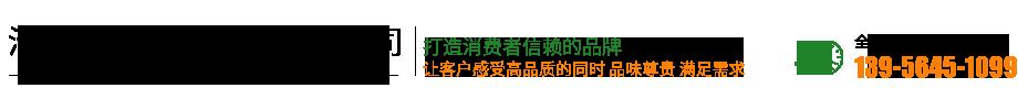 淮南市龍企糧油食品有限公司