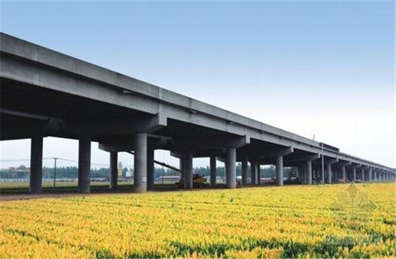 湖南路橋建設集團有限責任公司婁衡高速公路A2標