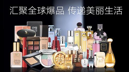 卉舍丽人进口美妆连锁集合店,打造美妆购物新方式
