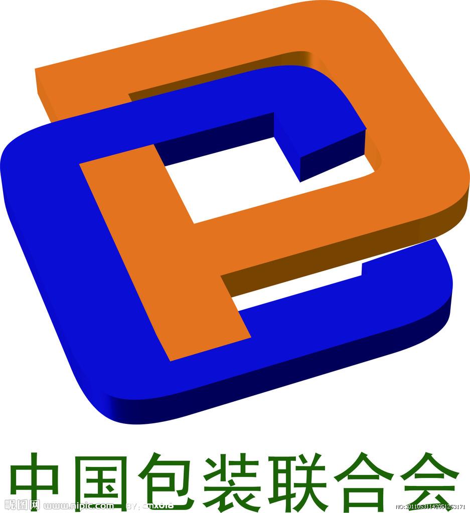 中國包裝聯合會