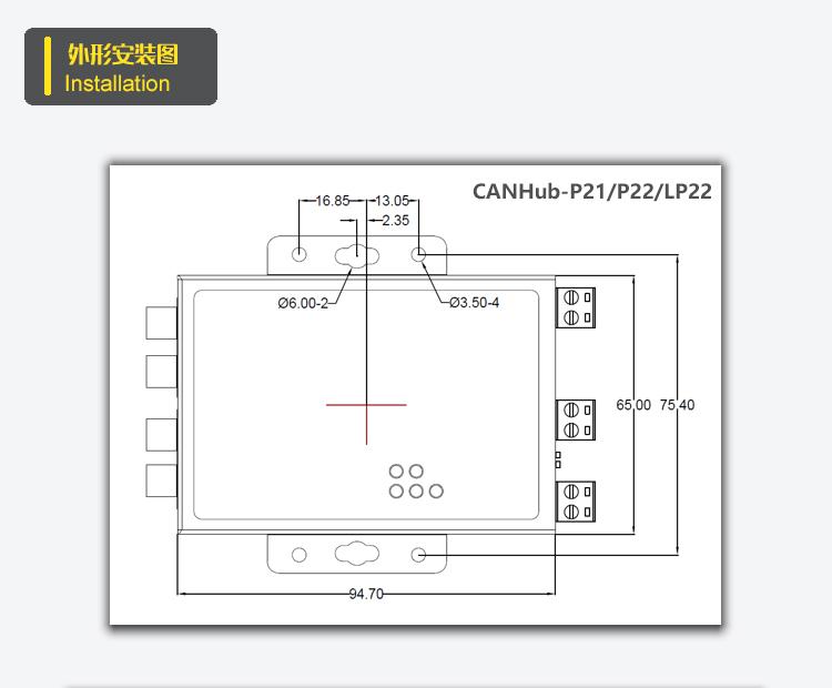 外形安装图-LP22.jpg