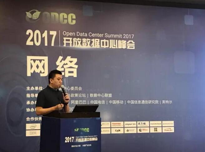 迈向智能化,新华三探寻数据中心网络未来